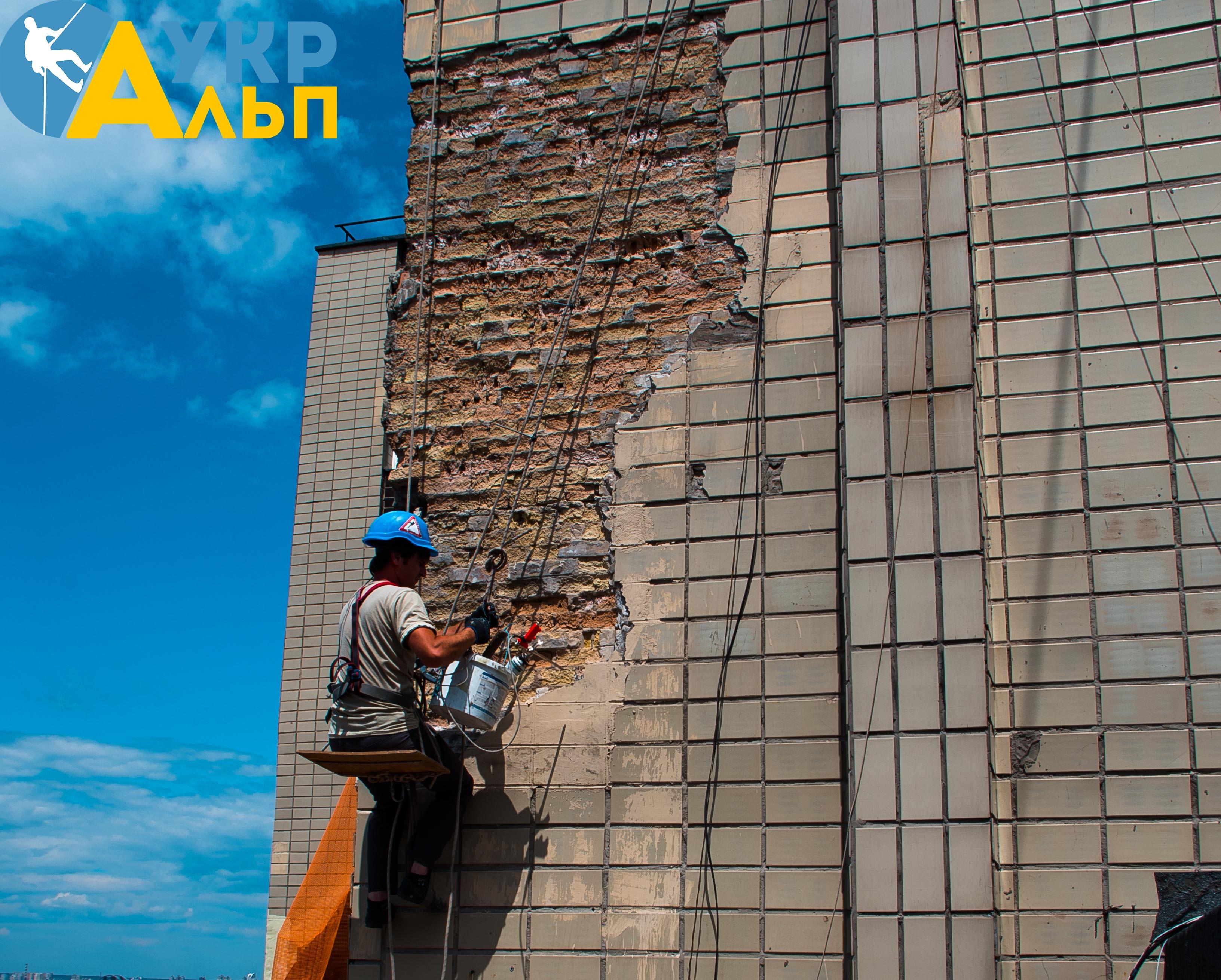 Простукивание и демонтаж фасадной плитки Киев